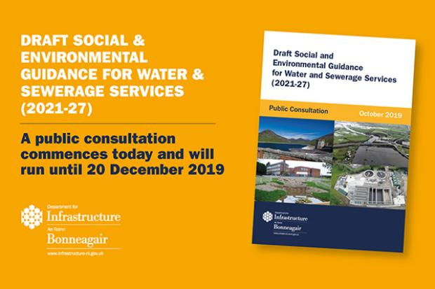 Consultation on draft Social and Environmental Guidance for Water and Sewerage Services